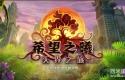 希望之曦:天界之旅 汉化版 Dawn of Hope: Skyline Adventure CE