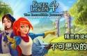精灵传说4:不可思议的旅程 Elven Legend4:The Incredible Journey CE