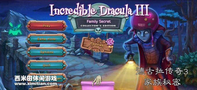 德古拉传奇3:家族秘密 汉化版 Incredible Dracula 3 Family Secret CE