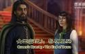 女王密使3:黎明尽头 Queen's Quest 3 The End of Dawn CE