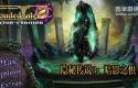 隐秘传说3:暗影之惧 Shrouded Tales 3: The Shadow Menace CE