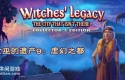 女巫的遗产9:虚幻之都 Witches Legacy 9 The City That Isnt There CE