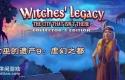 女巫的遗产9:虚幻之都 Witches Legacy 9 The City That Isnt There CE