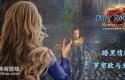 暗黑情缘6:罗密欧与朱丽叶 Dark Romance 6- Romeo and Juliet CE