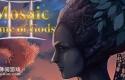 神之马赛克游戏 2 Mosaic: Game of Gods II
