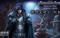 命运之谜3:死亡预兆 汉化版 Riddles of Fate 3: Memento Mori CE
