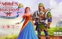王国寓言2 Fables of the Kingdom II PE