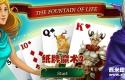 纸牌魔术2 Magic Cards Solitaire 2