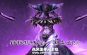 神秘视线15:黑色面纱 Mystery Case Files 15: The Black Veil CE