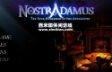 诺查丹玛斯:天启四骑士 Nostradamus: The Four Horseman of the Apocalypse