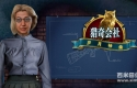 猎奇会社3:岁月神偷 汉化版 The Curio Society 3: The Thief of Life CE