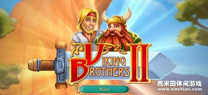维京兄弟2 Viking Brothers 2