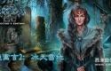 永恒寓言2:冰天雪地 Endless Fables 2: Frozen Path CE