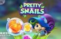 可爱的蜗牛 Pretty Snails