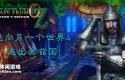 通向另一个世界4:逃出奥兹国 Bridge to Another World 4: Escape From Oz CE
