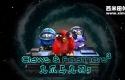 鸟爪与鸟羽 3 Claws & Feathers 3