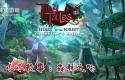 小小故事:森林之心 Tiny Tales: Heart of the Forest CE
