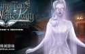 残酷谎言13:白衣魅影 Grim Tales 13:The White Lady CE