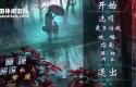 幽魂旅馆14:私人梦魇 汉化版 Haunted Hotel 14:Personal Nightmare CE