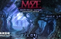 迷宫3:逃离噩梦 Maze 3:Nightmare Realm CE
