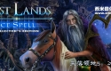 失落领地5:冰符咒 Lost Lands 5:Ice Spell CE