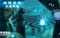 幽暗迷宫5:失落灵魂 汉化版 Sable Maze 5 : Soul Catcher CE