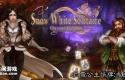 白雪公主纸牌:魅力王国 Snow White Solitaire:Charmed Kingdom