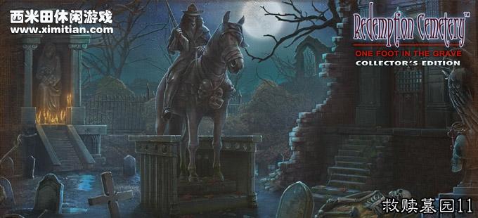 救赎墓园11:行将就木 Redemption Cemetery 11:One Foot in the Grave CE
