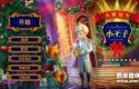 圣诞故事6:小王子 汉化版 Christmas Stories 6 - A Little Prince CE