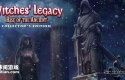 女巫的遗产11:远古崛起 Witches Legacy 11 - Rise of the Ancient CE