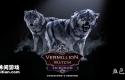 血色警戒4:血色暗涌 Vermillion Watch 4: In Blood CE