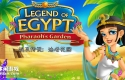 埃及传说:法老花园 Legend of Egypt - Pharaohs Garden