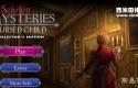 斯嘉丽疑案:诅咒之子 Scarlett Mysteries - Cursed Child CE