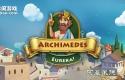 阿基米德:尤里卡 Archimedes - Eureka CE