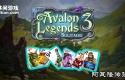 阿瓦隆传说纸牌 3 Avalon Legends Solitaire 3
