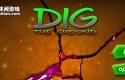 刨地 Dig The Ground
