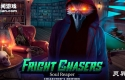 灵异追凶2:灵魂收割者 Fright Chasers 2 - Soul Reaper CE