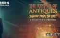 古董守卫者4:过去的阴影 The Keeper of Antiques 4 - Shadows From the Past CE