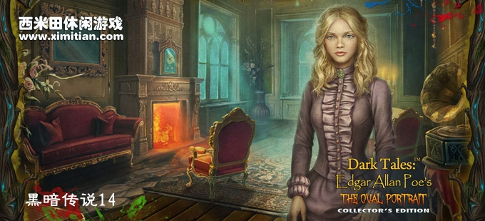 黑暗传说14:爱伦坡之椭圆形画像 Dark Tales 14 - Edgar Allan Poe's The Oval Portrait CE