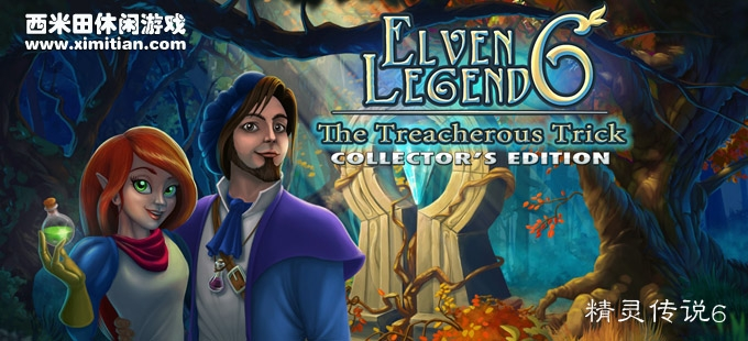 精灵传说6:奸诈诡计 Elven Legend 6 - The Treacherous Trick CE