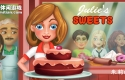 朱莉的糖果 Julie's Sweets