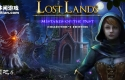 失落领地6:过去的错误 Lost Lands 6 - Mistakes of the Past CE