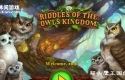 猫头鹰王国的谜语 Riddles of the Owls Kingdom