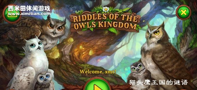 猫头鹰王国的谜语 Riddles of the Owls Kingdom