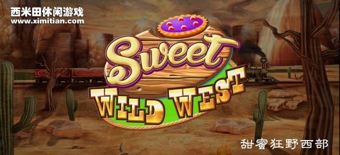 甜蜜狂野西部 Sweet Wild West