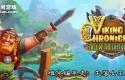 维京编年史:失落女王的故事 Viking Chronicles - Tale of the Lost Queen