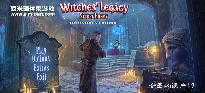 女巫的遗产12:暗敌 Witches' Legacy 12 - Secret Enemy CE