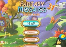 幻想马赛克31:初次约会 Fantasy Mosaics 31-First Date