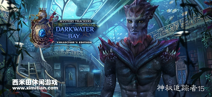 神秘追踪者15:黑暗水湾 Mystery Trackers 15 - Darkwater Bay CE